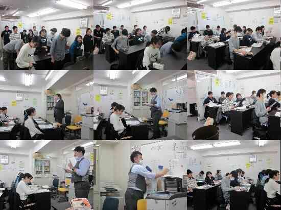高校生活ガイダンス